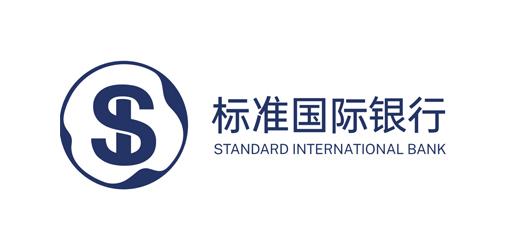 SIB标准国际银行