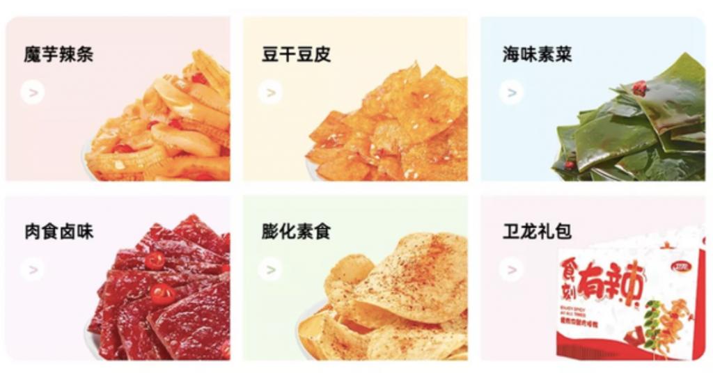 卫龙辣条食品种类